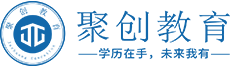 聚创学历提升logo
